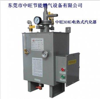 廣東30KG節能汽化(hua)器