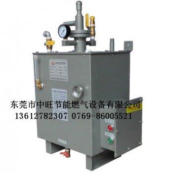 電熱式液化(hua)器強(qiang)制氣化(hua)器