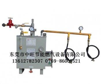 中旺液化(hua)氣汽化(hua)爐(30-5