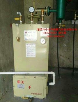 河(he)南100KG液化(hua)氣汽化(hua)器