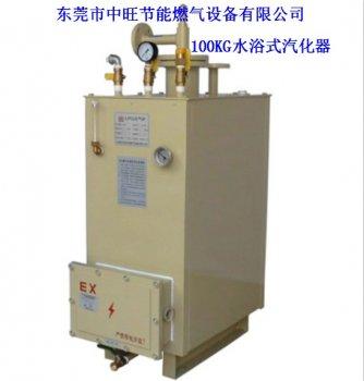 100KG電熱式汽化(hua)器