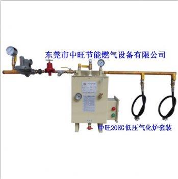 液化(hua)氣汽化(hua)器