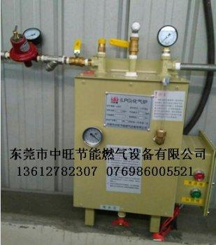 工廠20KG中壓汽化(hua)器