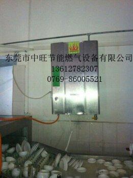 燃氣蒸汽機配洗(xi)碗機4