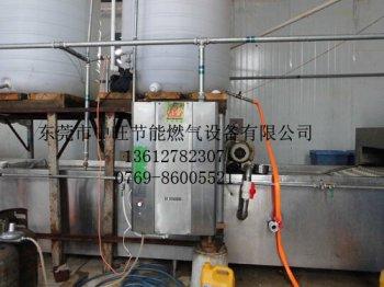 燃氣蒸汽機配洗(xi)碗機2